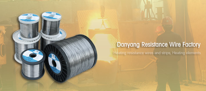 resistance wire,nichrome wire,Heating element,resistance ribbon